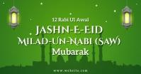 Eid Milad-un-Nabi (SAW) Gambar Bersama Facebook template