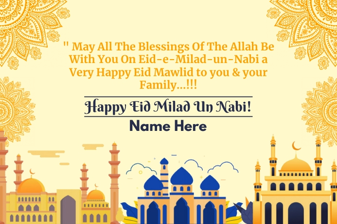 Eid Milad Un Nabi Greeting Template Plakkaat