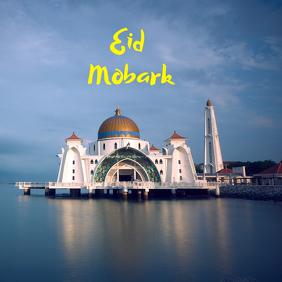 Eid mobarik