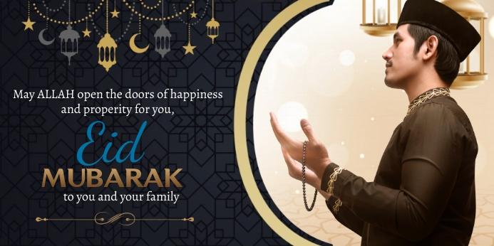 "Eid Mubarak ""Ramadan"" Роллерный баннер 3' × 6' template"