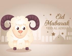 Eid Mubarak ,eid ul Udha