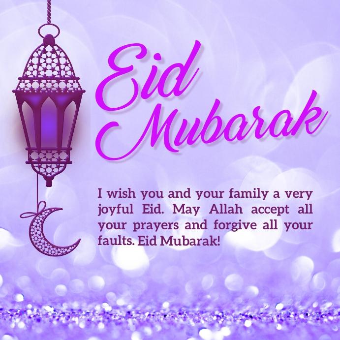 Eid Mubarak 2020 Template Postermywall