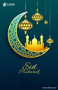 Eid Mubarak banner Wide Setengah Halaman template