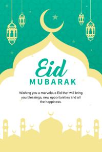 Eid Mubarak Banner Template ภาพกราฟิก Pinterest