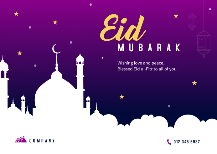 Eid Mubarak Banner Template 明信片