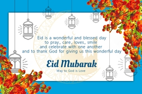 Eid Mubarak Best Wishes Template โปสเตอร์
