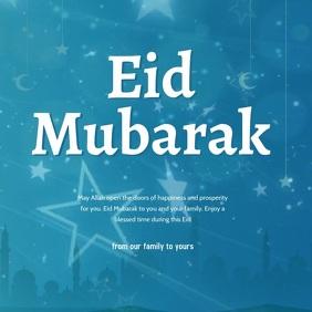eid mubarak card Instagram Post template