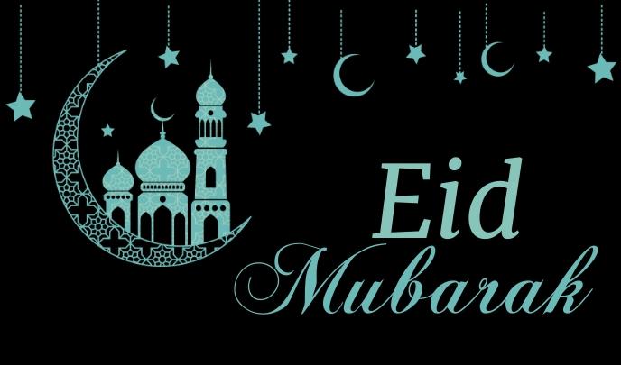 Eid Mubarak Тег template