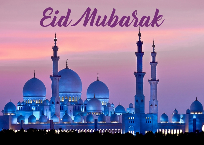 Eid Mubarak Postkarte template