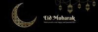 Eid Mubarak Cartel de 2 × 6 pulg. template