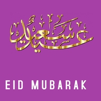 EID MUBARAK Logótipo template