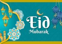 Eid Mubarak A3 template