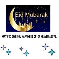 EID MUBARAK Logo template