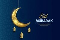 Eid Mubarak Banner 4' × 6' template