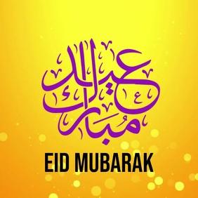 Eid Instagram Post template