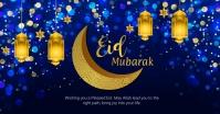 Eid Mubarak Facebook-annonce template