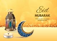 Eid Mubarak Postkort template