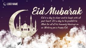 Eid Mubarak Сообщение Twitter template