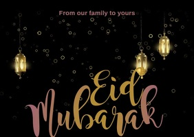 Eid Mubarak Postcard template