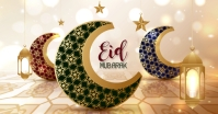 Eid Mubarak โฆษณา Facebook template