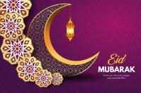 Eid Mubarak Spanduk 4' × 6' template