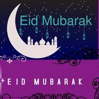 EID MUBARAK Logotipo template