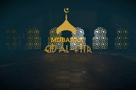 Eid Mubarak Баннер 4' × 6' template