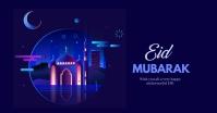 Eid Mubarak Изображение, которым поделились на Facebook template