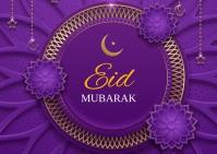 Eid Mubarak Postal template