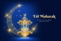 Eid Mubarak Ishidi elingu 4' × 6' template