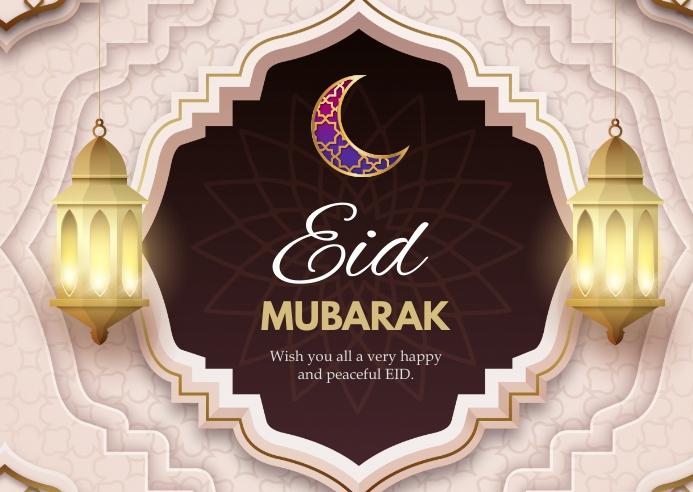 Eid Mubarak 明信片 template