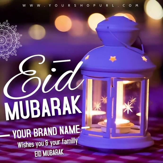 eid mubarak editable video template Persegi (1:1)