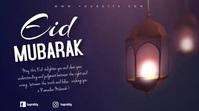 eid mubarak editable video wishes al fitr Digitale display (16:9) template