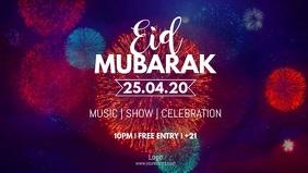 Eid Mubarak Event Cover Moon Shine Firework