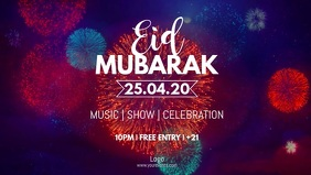 Eid Mubarak Event Cover Moon Shine Firework