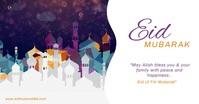 Eid Mubarak Facebook Post.... template