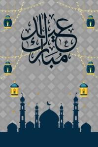 Eid Mubarak Flyer templates
