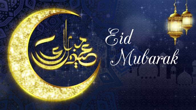eid mubarak greeting card cover wishes advert template