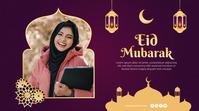 Eid Mubarak Greetings Poster Banner Tampilan Digital (16:9) template