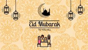 Eid Mubarak Greetings Template Facebook-omslagvideo (16: 9)