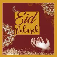 Eid Mubarak Poster and Post! template