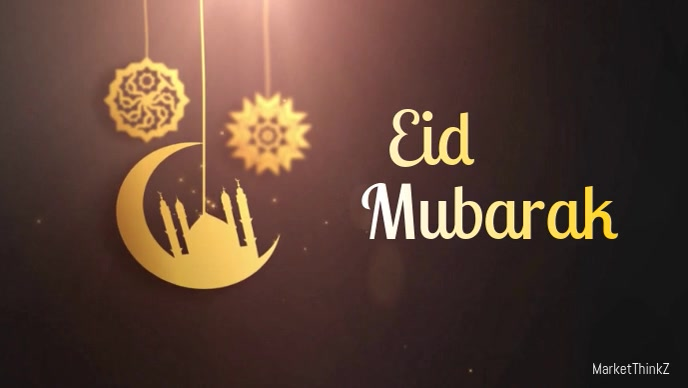 Eid Mubarak Ramadan Cover Gold Greeting Card