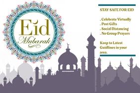 Eid Mubarak Ramadan