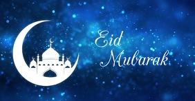 Eid Mubarak Ramadan Iftar Cover Stars Night Sampul Acara Facebook template
