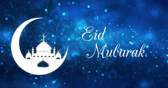 Eid Mubarak Ramadan Iftar Cover Stars Night