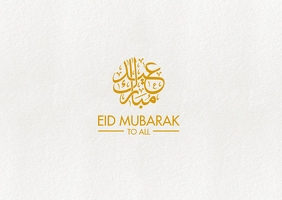Eid Mubarak To All Greeting Card Template