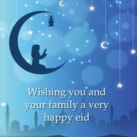 Eid Mubarak video greeting 4