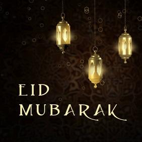 Eid Mubarak video greeting