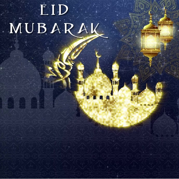 Eid Mubarak video greeting