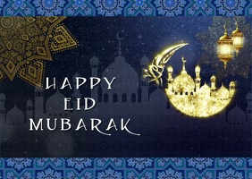 Eid Mubarak video greeting postcard template